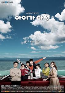 five-children