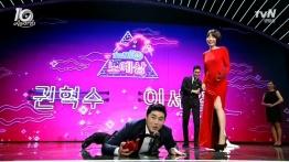 Kwon Hyuk Soo i Lee Se Young