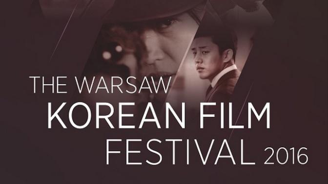 2016-warsaw-korean-film-festival