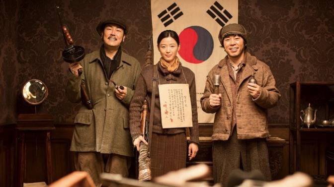 2016 The Warsaw Korean Film Festival [Dzień 5, ostatni]