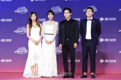 ekipa Answer 1997 - Eunji, Shin So Yul, Hoya i Lee Shi Eon