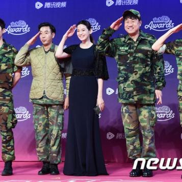 ekipa Blue Tower + Jung Ga Eun