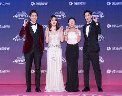 ekipa Oh Hae Young Again - Eric, Seo Hyun Jin, Ye Ji Won i Kim Ji Seok