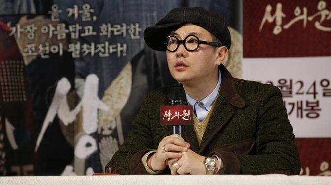 Lee Won Seok