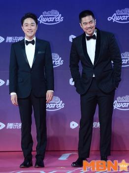 Tae In Ho i Jeon Seok Ho