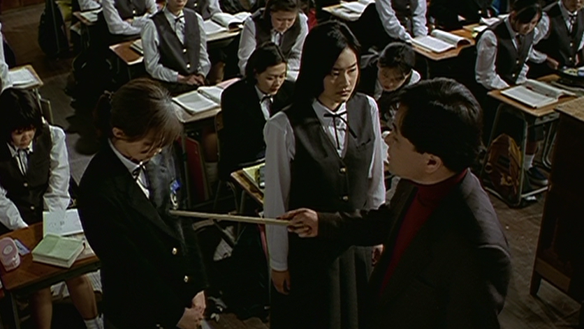 """Whispering Corridors"" (1998)"