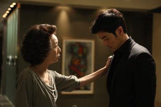"Yoon Yeo Jung w ""The Taste of Money"""