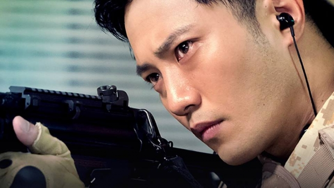"Jin Goo w ""Descendants of the Sun"""