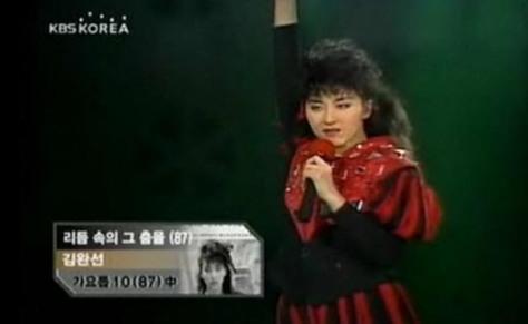 Kim Wan Sun w latach 90.