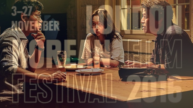 2016-london-korean-film-festival