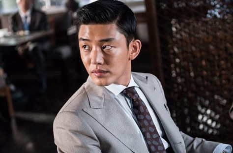 "Yoo Ah In w ""Veteran"""
