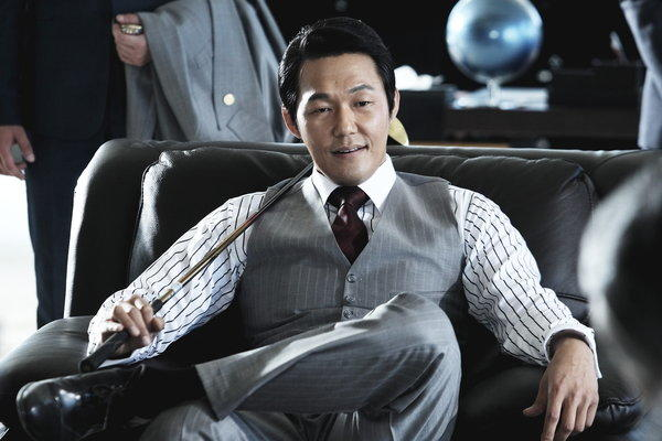 """Park Sung Woong w """"New World"""""""