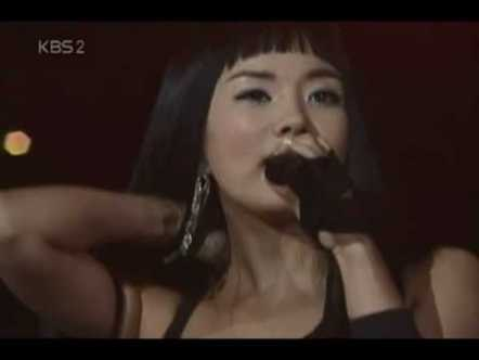 Uhm Jung Hwa - Invitation