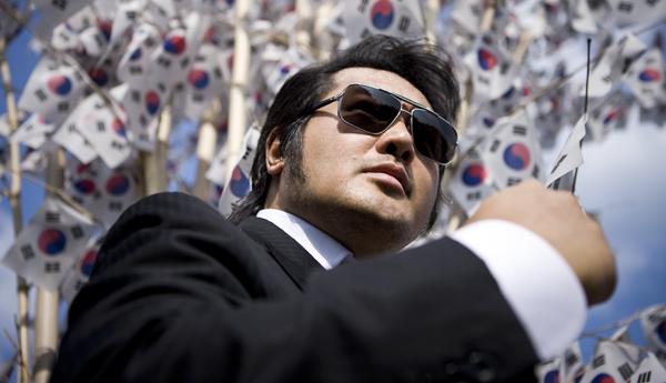 Kim Bo Sung w reklamie