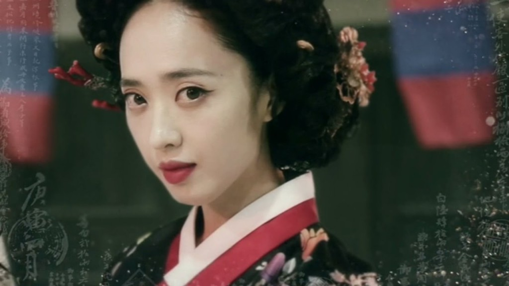 """Kim Min Jung w """"Gaekju"""""""