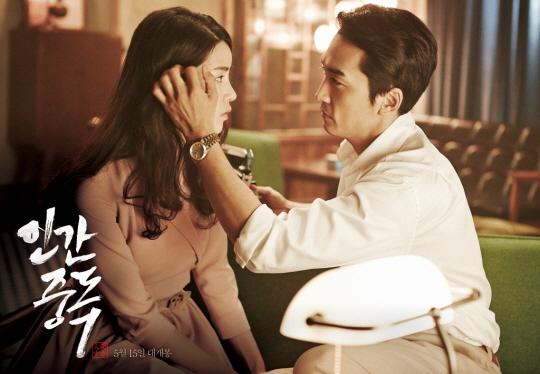 "Lim Ji Yeon w ""Obsessed"""