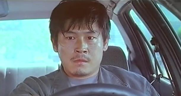 """Sol Kyung Goo w """"Public Enemy"""""""