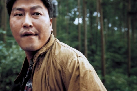 "Song Kang Ho w ""Memories of Murder"""