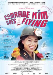 comrade-kim-goes-flying