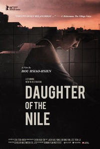 daughter-of-the-nile