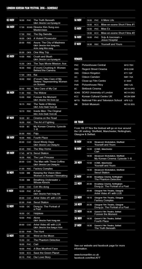 kccuk-lkff16-touring-schedule-02