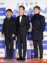 lee-jun-ik-park-jung-min-i-shin-yeon-shik