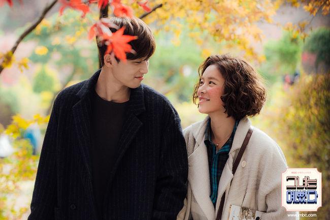 """""""She Was Pretty"""" (MBC)"""