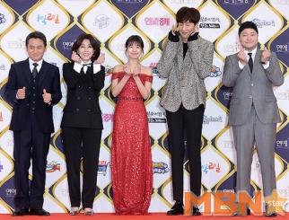 aktorzy sitcomu Sound of Heart - Kim Byung Ok, Kim Mi Kyung, Jung So Min, Lee Kwang Soo i Kim Dae Myung