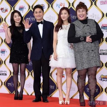 gagmeni Heo Min, Song Jun Geun, Park So Young i Kim Min Kyung