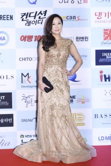 Go Ji Seung