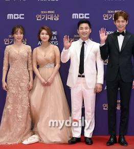 Go Woo Ri, Park Min Ji, Jeon No Min i Park Sun Ho