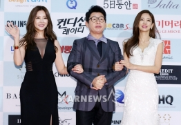 Gong Seo Young, Kim Byung Chan, Lee Tae Im