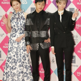 Gong Seung Yeon, Kim Min Seok i Jungyeon