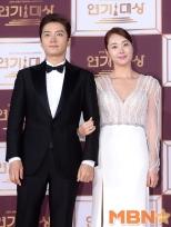 In Kyo Jin i So Yi Hyun