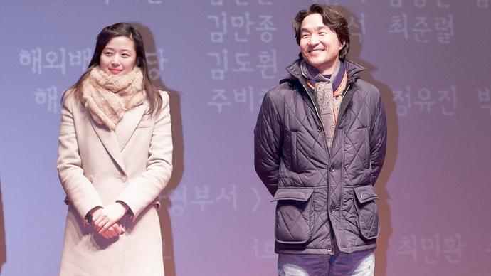 jeon-ji-hyun-han-seok-kyu