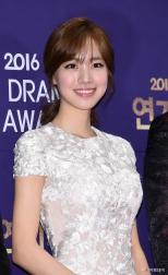 Jin Se Yeon