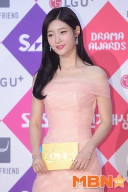 Jung Chae Yeon