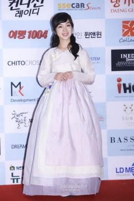 Kang Hana