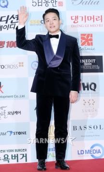 Lee Bum Soo