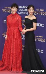 Lee El i Jo Bo Ah