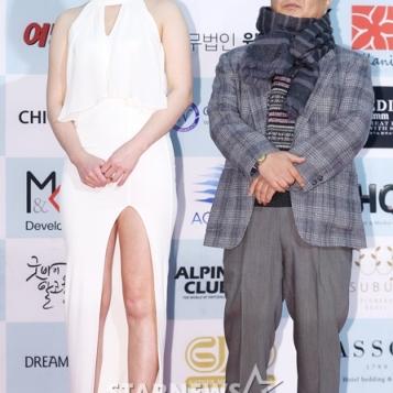 Park Ha Eun i Ki Joo Bong