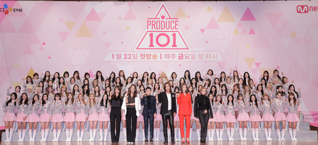 produce-101
