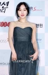 Seo Eun Ah