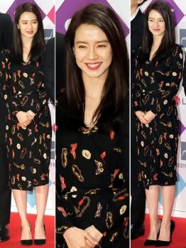 Song Ji Hyo