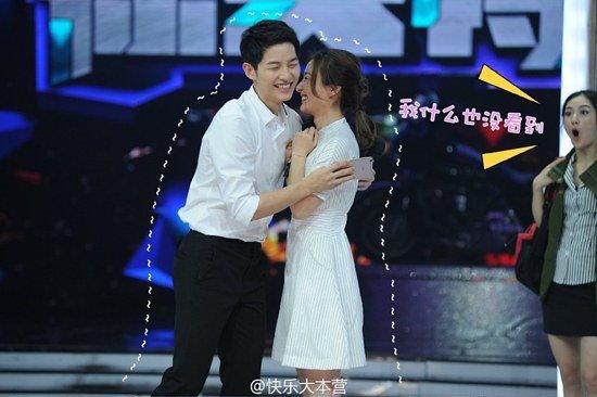 song-joong-ki-happy-camp-2