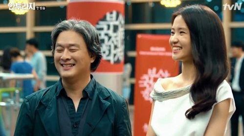 """Park Chan Wook i Kim Tae Ri w """"Entourage"""""""