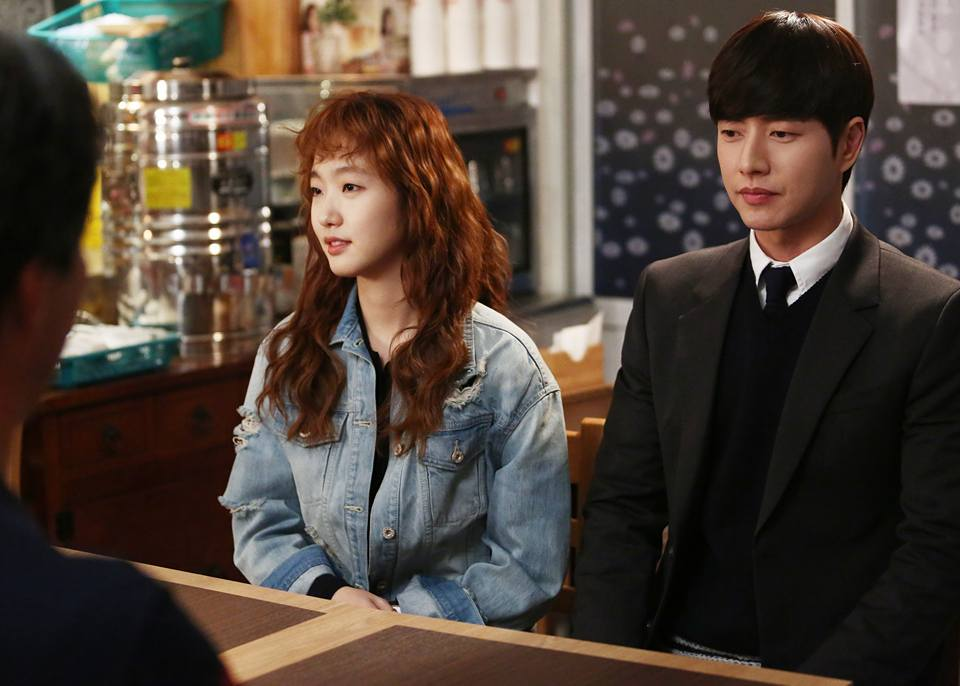 "Kim Go Eun i Park Hae Jin w ""Cheese in the Trap"""