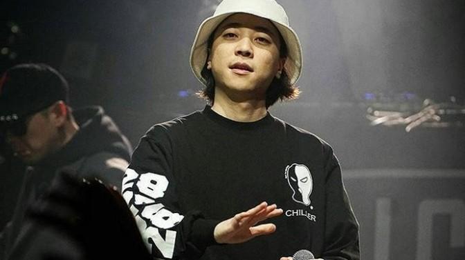 2017 Korean Hip-Hop Awards