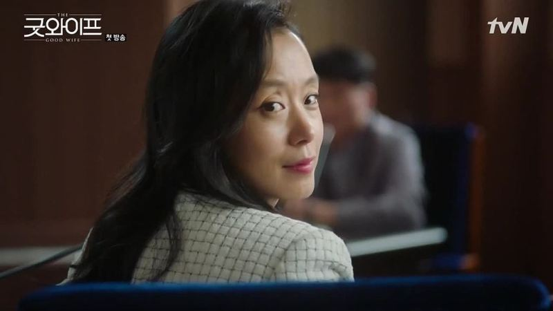 "Jeon Do Yeon w ""The Good Wife"""
