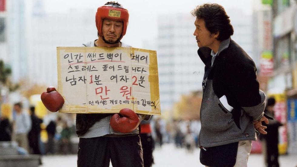 """Crying Fist"" (2005)"